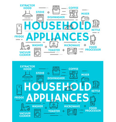 home appliances and household equipment banner vector image