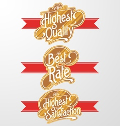 Decorative Text Banner vector image