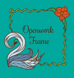 color frame with swan vector image vector image