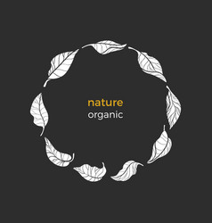 nature symbol circle vector image vector image