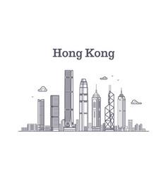 china hong kong city skyline architecture vector image