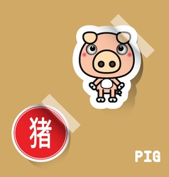 Chinese Zodiac Sign Pig Sticker vector image