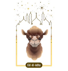 eid al-adha camel feast sacrifice greeting vector image