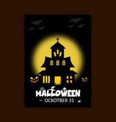 Happy halloween design element with typography vector