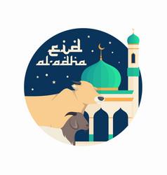 Eid al-adha logo background vector
