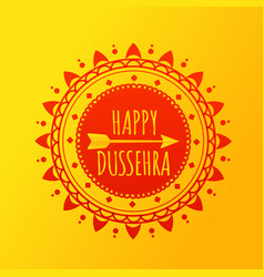 Happy dussehra festival of dussehra banner vector