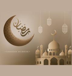 Ramadan kareem glow arabic lantern vector