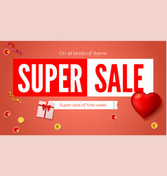 sales poster with text design and presents super vector image