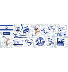 set national flag israel in vector image