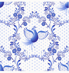 Blue seamless pattern floral background with vector
