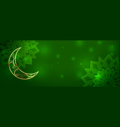 Eid mubarak green banner with text space vector