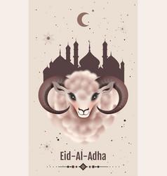 feast sacrifice eid al adha greeting card ram vector image