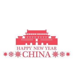 Happy New Year China vector
