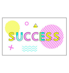 success poster geometric figures in linear style vector image