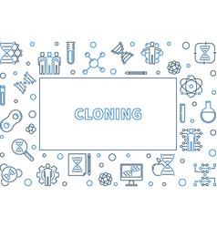 Cloning concept line horizontal frame vector