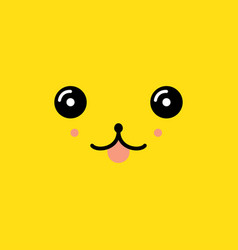 Cute face vector