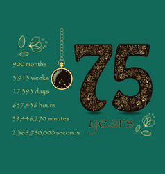 floral card number seventy five and pocket watch vector image