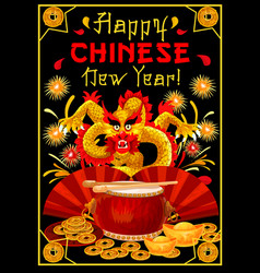 Oriental dragon for chinese new year greeting card vector