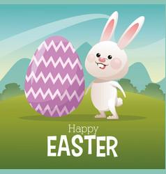 happy easter card bunny big egg landscape vector image