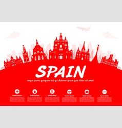 Spain Travel Landmarks vector image