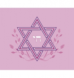 Jewish star design vector image vector image