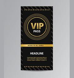 Black vip pass admission vector