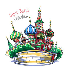 cathedral vasily blessed moscow russia vector image