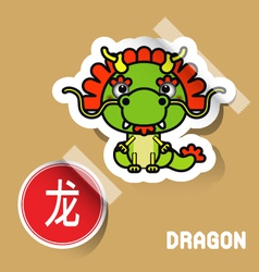 Chinese Zodiac Sign dragon sticker vector image