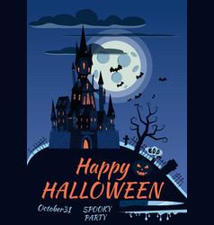 happy halloween pumpkin in the cemetery an vector image