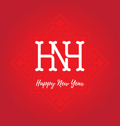 Happy New Year original lettering on red vector