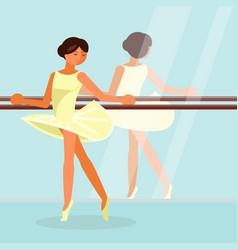 ballet dancer in front mirror flat vector image