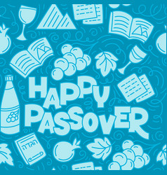 Passover seamless pattern vector