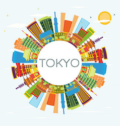 Tokyo japan city skyline with color buildings vector