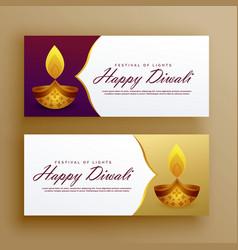 Premium luxury happy diwali banners card design vector