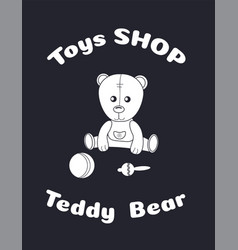 Toy teddy bear with a ball and rattle sticker vector