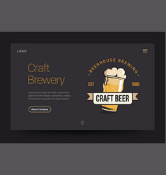craft brewery or pub website template beer glass vector image