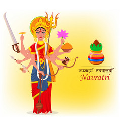 happy chaitra navratri or vasanta navratri vector image