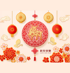metal ox chinese zodiac sign greeting card design vector image