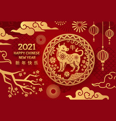 Ox year 2021 chinese new year astrological zodiac vector