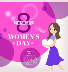 womens day celebration cartoon vector image