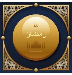 Gold arabesque background Ramadan vector