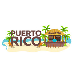 Puerto rico travel palm drink summer lounge vector