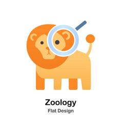 Zoology flat vector