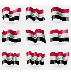 Set of Iraq flags in the air vector image vector image
