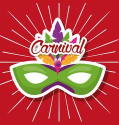 Carnival festive card vector