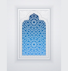 Islamic design white arch with ornate window vector
