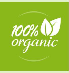 Organic natural food logo icon label vector