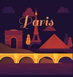 famous places in paris france vector image