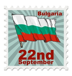 national day of Bulgaria vector image