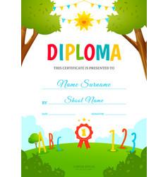 kids diploma template vector image